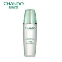 CHANDO 自然堂 水润保湿柔肤水 135ml