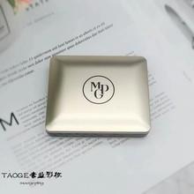 【百联专柜直送】毛戈平 光影塑颜高光粉膏 14.5g(升级版)