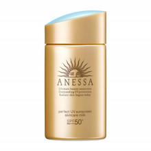 Shiseido 资生堂 2020年新款 ANESSA安耐晒小金瓶防晒霜 60ml