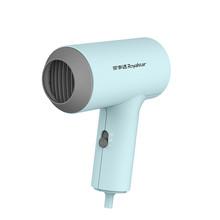 荣事达(Royalstar)护发电吹风儿童吹风机 PTC陶瓷恒温RC-180Q低噪音低辐射 蓝色