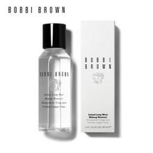 【百联专柜直送】芭比波朗/BOBBI BROWN 轻柔即时卸妆液 100ml